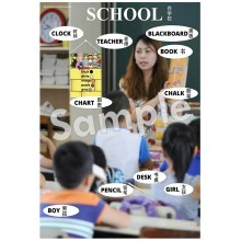 School - Chinese Poster