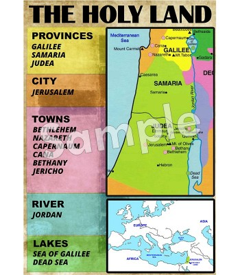 The Holy Land Poster